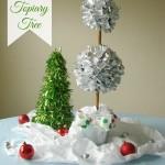 Extra Gum Topiary Tree #giveextragum